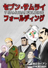 7 SAMURAI FOLDING