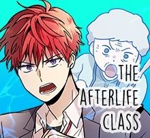 Afterlife Classes