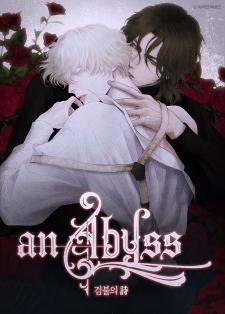 An Abyss