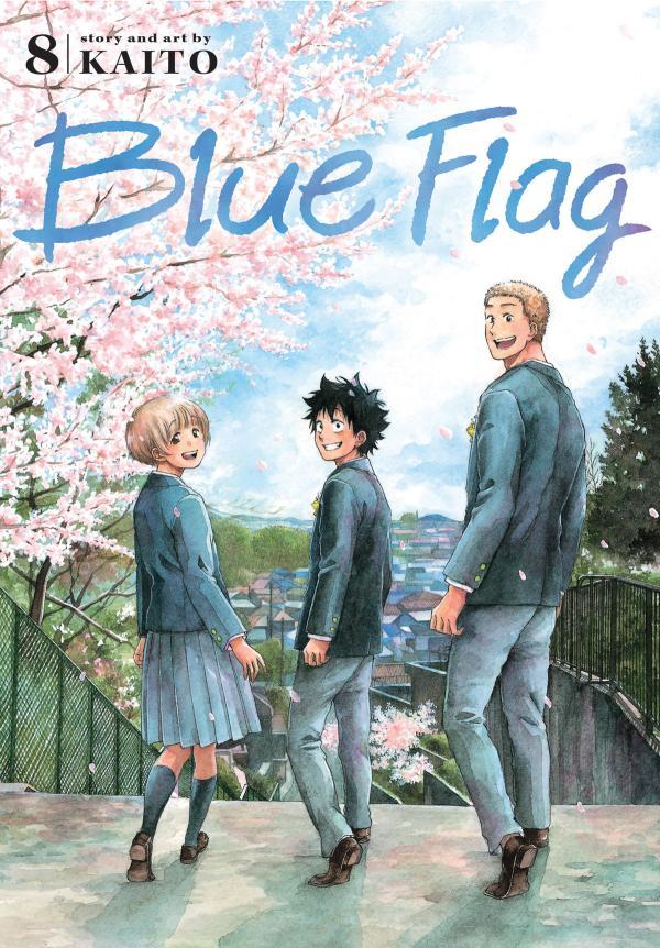 Ao no Flag (Official)