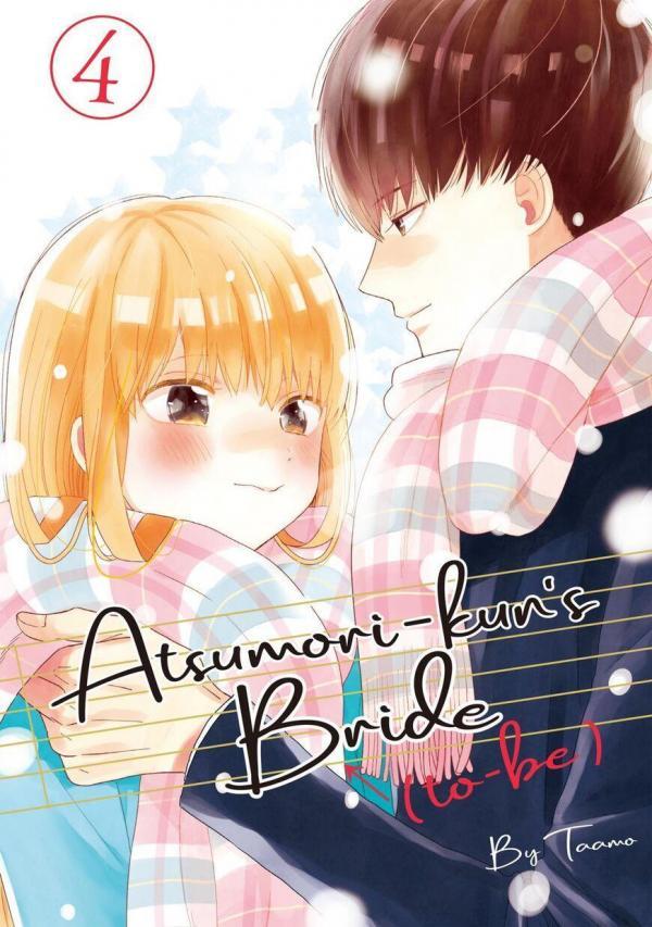 Atsumori-kun no Oyomesan (Official)