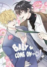 baby-come-on
