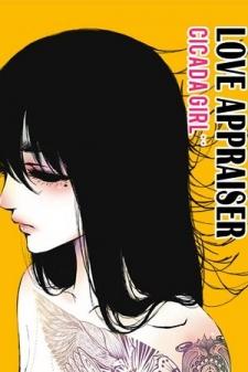 cicada-girl-love-appraiser