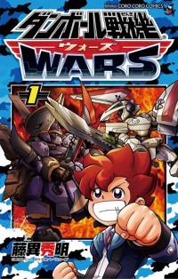 danball-senki-wars