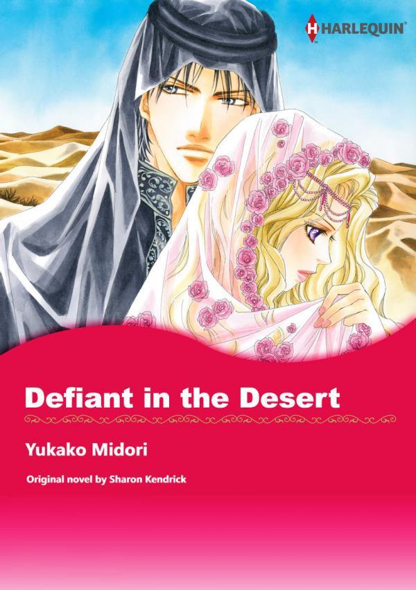defiant-in-the-desert