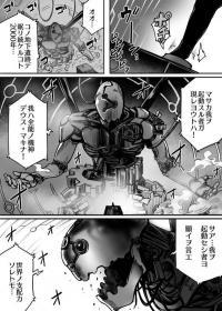 deus-machina-the-almighty-machine-god