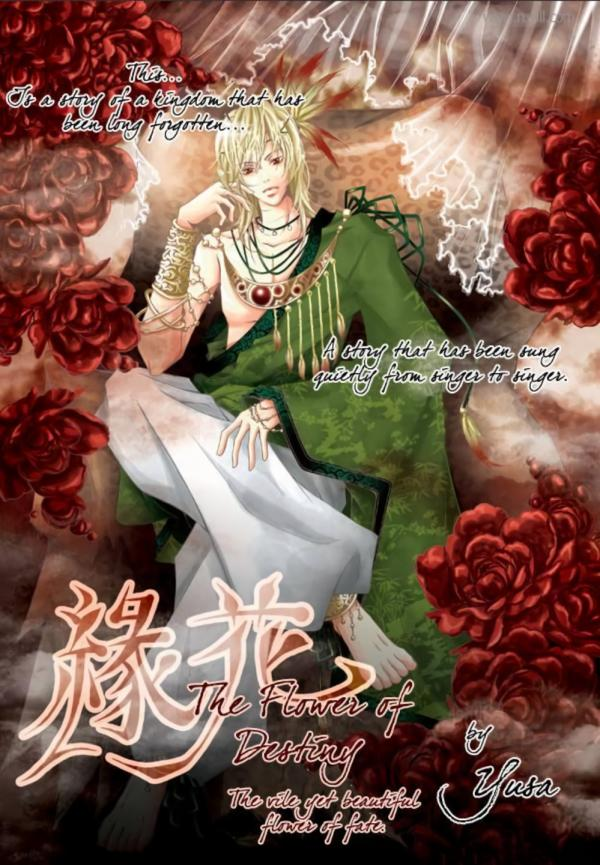 flower-of-destiny