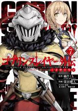 goblin-slayer-side-story-year-one