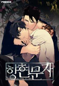 hwanghyeon-text