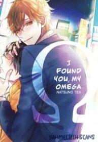 i-found-you-my-omega