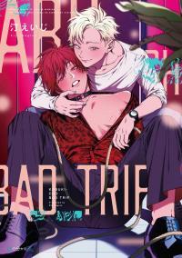 kabukichou-bad-trip