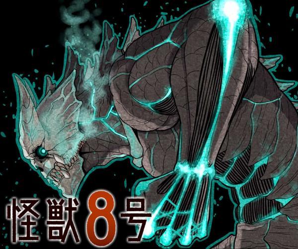 kaiju-no-8-official-version