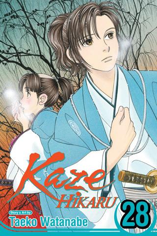 kaze-hikaru-official