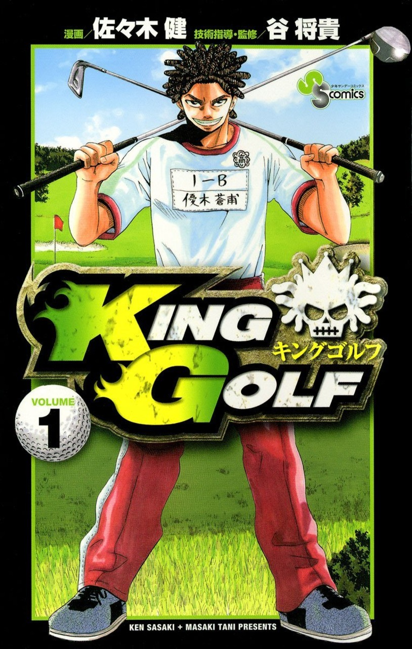 king-golf