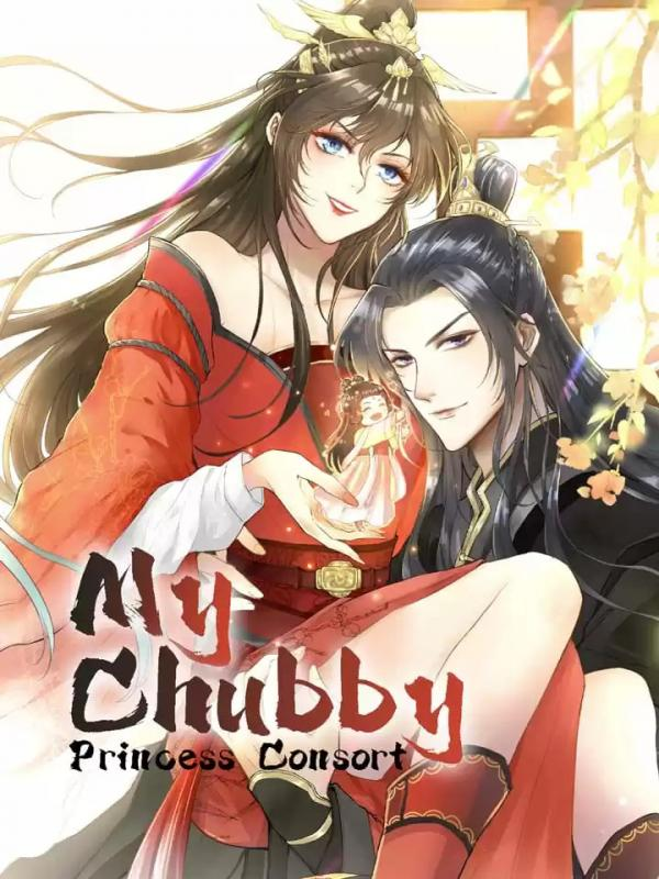 my-chubby-princess-consort