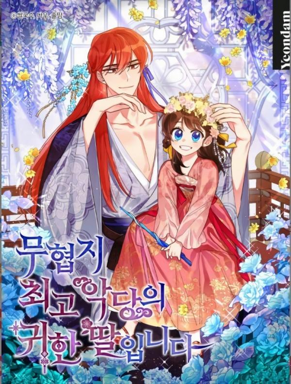 precious-daughter-of-the-greatest-villain-in-a-martial-arts-novel