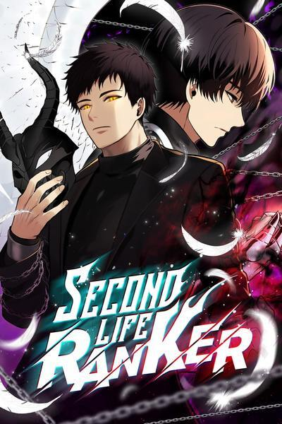 second-life-ranker-official