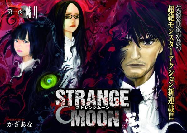 strange-moon