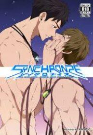 synchronize-free-dj