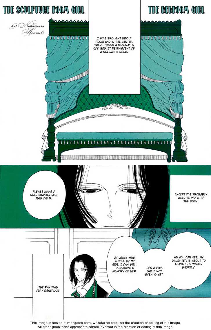 the-bedroom-girl-the-sculpture-room-girl