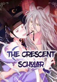 the-crescent-scholar