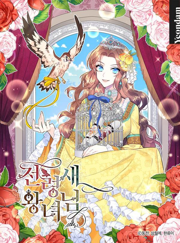 the-herald-princess