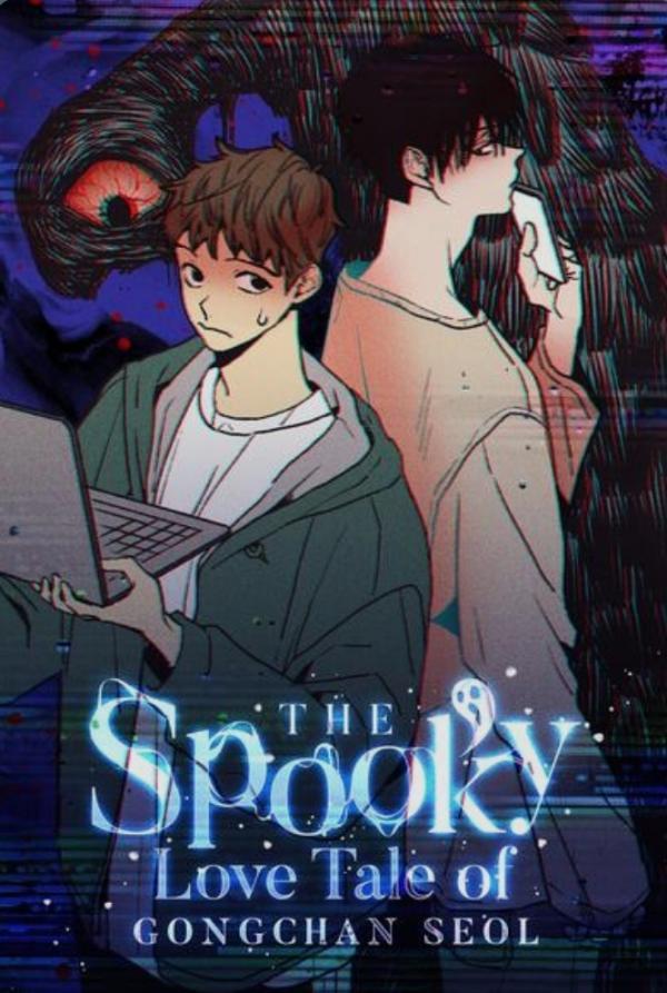 the-spooky-love-tale-of-gongchan-seol