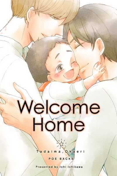 welcome-home-official