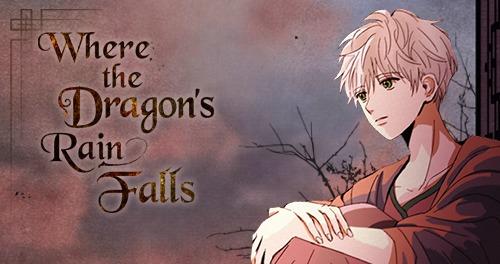 where-the-dragon-s-rain-falls