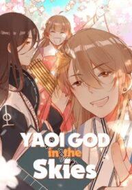 yaoi-god-in-the-skies